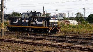 2018/10/03 仙台臨海鉄道 SD55 103 陸前山王駅