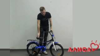 Детский велосипед PROF1 Top Grade L20103 для мальчика сине-зеленый