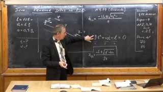 Урок 28. Решение задач на РУД (продолжение)
