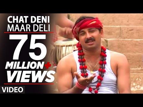 Chat Deni Maar Deli - Manoj Tiwari Hit Bhojpuri Songs | Uparwali Ke Chakkar Mein