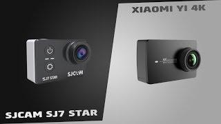 Сравнение Xiaomi Yi 4K и SJCAM SJ7 Star