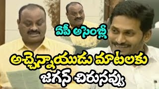 TDP MLA Atchannaidu Speech At AP Assembly Winter Session 2019