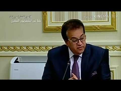 وزير التعليم العالى اخر موعد لبدء امتحانات السنوات ...