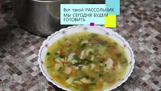 Рецепт блюда/Рассольник со свининой и грибами/Как приготовить/Что приготовить/Способ приготовления/