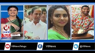CM KCR Meets Deve Gowda | MAA Lifts Ban Against Sri Reddy | Teenmaar News