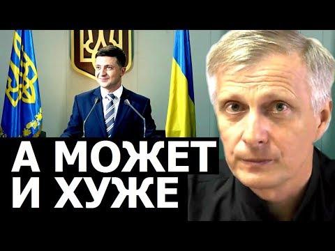 За кого голосовать на выборах президента Украины. Валерий Пякин.