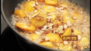 chefline video
