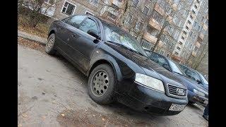 Чип-тюнинг Audi A6 C5 1.9TDI AVG 110hp