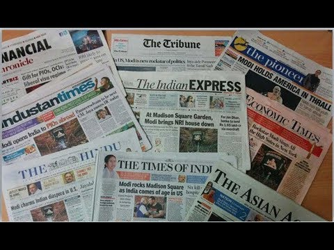 भारतीय प्रेस की कहानी  I story of Indian Press I History