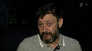 Кирилл Вышинский: Я боролся за свое освобождение, теперь я буду бороться за свое честное имя.