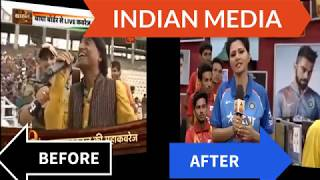 Indian Media Before and After Champions Trophy Final 2017