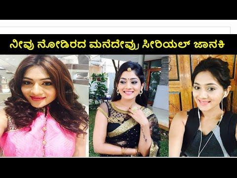 Manedevru Serial actress Janaki unseen photos | Archana Lakshmi  unseen Photos |  Filmi news