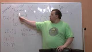 О доверии к Высшей Математике(Семинар