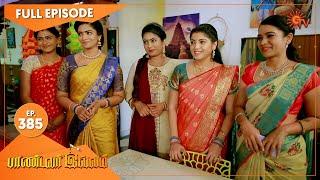 Pandavar Illam - Ep 385 | 03 March 2021 | Sun TV Serial | Tamil Serial