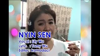 Nyin Sen 人生 - Lily Wu (Hakka Song)