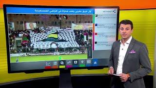 الرجاء البيضاوي أول فريق مغربي يلعب في #فلسطين، والمنتخب السعودي يلعب في الضفة الغربية قريبا