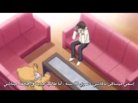 انمي ياوي جونجو روماتيكا الجزء الاول الحلقة 4 Youtube