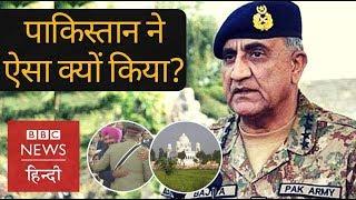 Why did Pakistan do this on Kartarpur Sahib? (BBC Hindi)