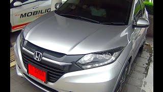 New Honda HRV 2015, 2016 - Video Review