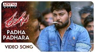 Padha Padhara Video Song || Rangu Songs || Thanish, Priya Singh || Yogeshwara Sharma