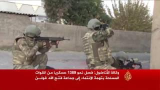 تغييرات هيكلية في المؤسسة العسكرية التركية
