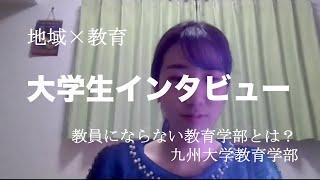 大学生図鑑vol.2 和田千夏