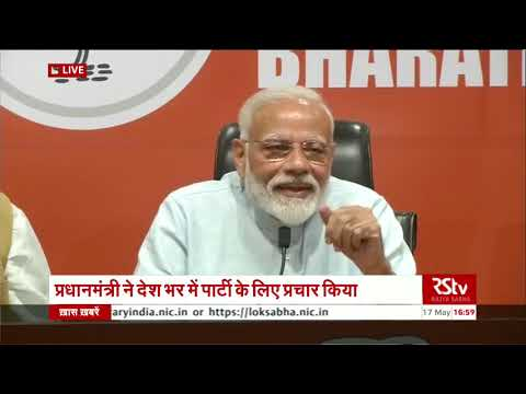 PM Modi Press Conference | Campaign ends for Lok Sabha Polls 2019