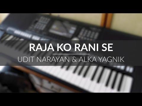 Raja Ko Rani Se | Yamaha PSR S975