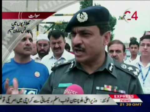 T20 Swat sports malak saad memorial trust Sherin Zada Express News Swat.mpg