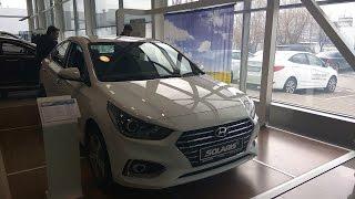 Hyundai Solaris 2017 комплектация Elegance с пакетами самый жир за 1 016 000 руб Первое знакомство смотреть