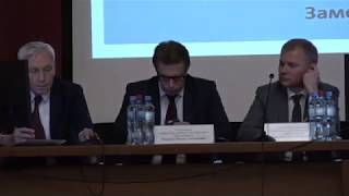 Публичное обсуждение правоприменительной практики Росздравнадзора за 4 квартал 2017 года