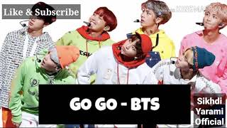 Go Go - BTS (Lirik Lagu)