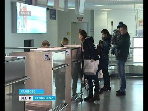 Цены на авиабилеты эконом-класса могут снизить за счет подорожания полетов в бизнес-салоне