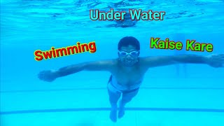 || Swimming || Kaise sikhe ( Part 11 )