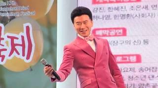 삼각관계, 강진, 제17회 양촌곶감축제 20191214