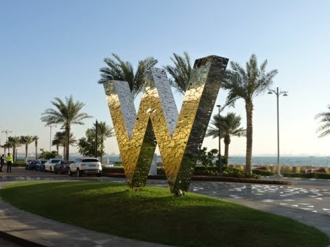 W Dubai The Palm, Dubai, UAE