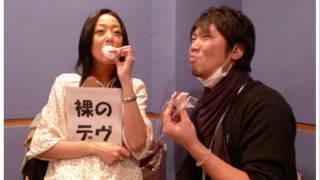 テレフォンショッキング 杉田智和出演 浅川悠 検索動画 18