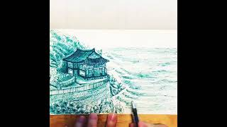 Sketch, Drawing - 낙산사 홍련암 스케치,…