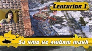 woT Blitz - Крутой танк забытый рандомом  Фишки и косяки Centurion 1  Центурион (WoTB)