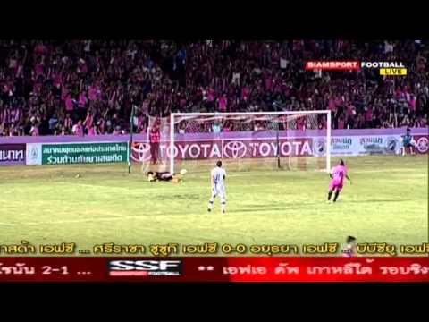 ไฮไลท์ ชัยนาท เอฟซี 3-0 สุพรรณบุรี 19-10-2013