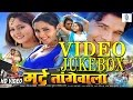 Download Hot Bhojpuri Movie Song |  Jukebox | Mard Tangewala MP3 song and Music Video