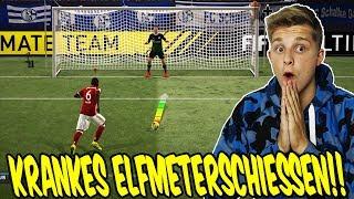 FIFA 17 KARRIEREMODUS - KRANKES 11 METER SCHIEßEN! ⚽⛔️ - GAMEPLAY BAYERN KARRIERE (DEUTSCH) #109