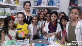 Les Eleves De 5eme Primaire De Adacosta