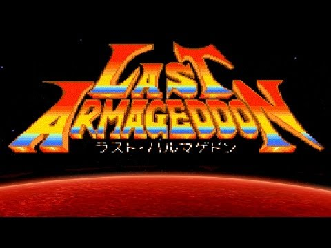 Last Armageddon - PC Engine [4]