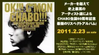 """仲井戸""""CHABO""""麗市リスペクトアルバム OK!!! C'MON CHABO!!! 2011.2.23 ..."""