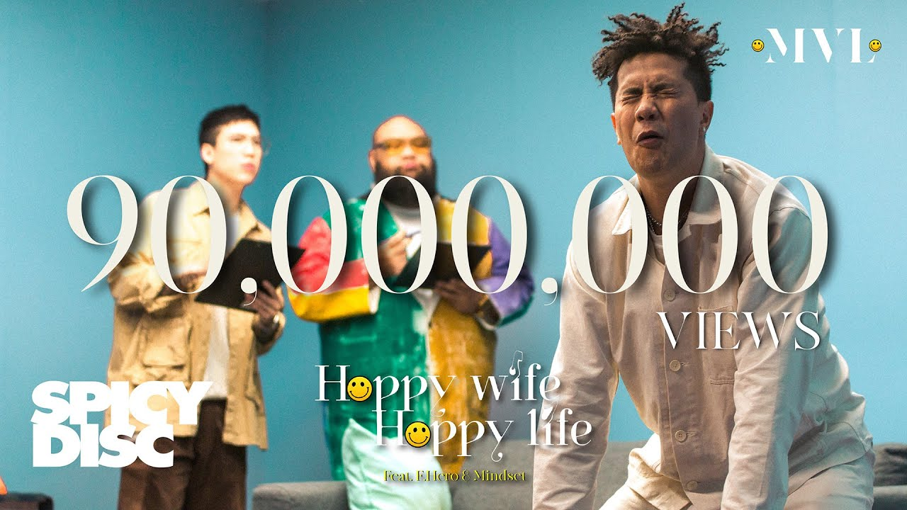 Download MVL - Happy Wife Happy Life (feat. F.HERO, MINDSET) (PROD. by BOTCASH)   (OFFICIAL MV)