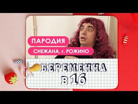 e499f999ccf1 https://ok.ru/video/1282819754676 https://ok.ru/web-api ...