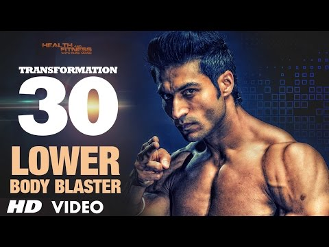 TRANSFORMATION 30    TUESDAY - Lower Body Blaster   Body Weight Workout by Guru Mann