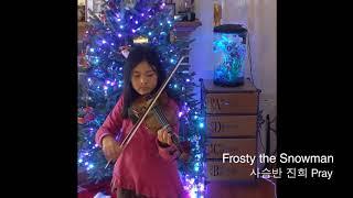 사슴반 진희: 바이올린 연주