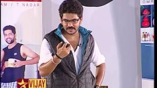 May Day Special - Vettaiyadu Vilayadu - Promo 1